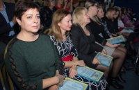 В Днепре поздравили работников социальной сферы с профессиональным праздником