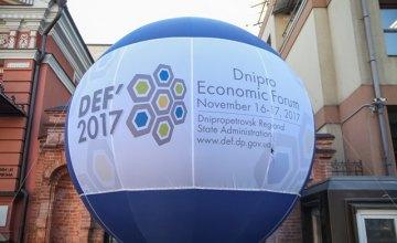 Бизнес Украины поделился впечатлениями от Международного экономического форума-2017