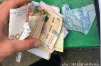 В Никополе задержали наркоторговца с «товаром» и 9 тыс. гривен