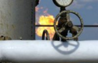 Эксперт: «Заключение договора о поставке газа в Украину за $360 за 1 тыс. куб. м - это возможность красиво выйти из некрасивой и