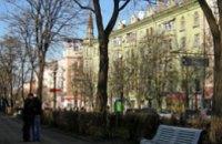 В 2008 году в Днепропетровске появилось 18 новых улиц и переулков