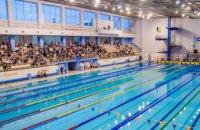 В Каменском сформировали сборную области на чемпионат Украины по плаванию