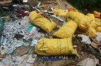 В Киевской области нашли несанкционированную свалку медицинских отходов