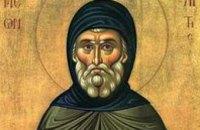 Сегодня православные отмечают начало индикта – Церковного новолетия