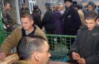 Заключенные Днепропетровской области создали альтернативный вид топлива