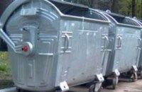 Днепропетровск закупит контейнеры для Ленинского района