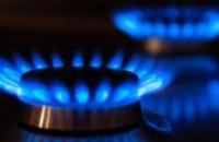 В Кривом Роге два человека погибли в доме, который отапливали газовой плитой