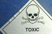 Власти Днепродзержинска готовят «экологическую бомбу»