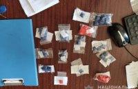В Павлограде задержали 19-летнюю «закладчицу» (ВИДЕО)
