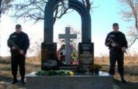 В Днепропетровске Госохрана почтила сотрудников, погибших год назад во время нападения на инкассаторов
