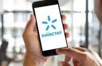 У мережі Київстар новий рекорд швидкості 4G – понад 800 Мбіт/c