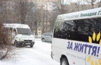 «Новогодний караван»: праздник продолжается (ФОТО)