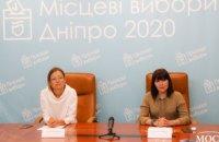 Неделя до начала избирательного процесса. Проблемные вопросы подготовки к местным выборам в Днепре и в Украине