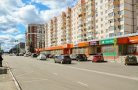 На карантине: Россия, Наро-Фоминск (ФОТО)