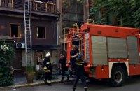 В центре Днепра едва не сгорел ресторан (ФОТО)