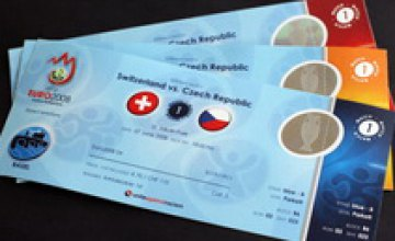 Украинцы получили еще один шанс приобрести билеты на Евро-2012