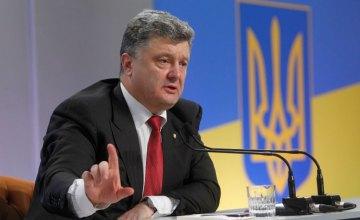 Порошенко уволил руководителя еще одного из районов в Днепропетровской области
