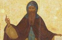 Сегодня православные молитвенно чтут память преподобного Варлаама Хутынского