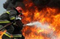 В Кривом Роге на пожаре пострадало два человека