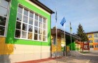 Солонянская объединенная громада присоединилась к спецпрограмме «Школа 3.0»