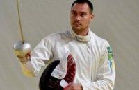 Днепровец Богдан Никишин завоевал бронзовую медаль на этапе Кубка мира в Швейцарии (ФОТО)