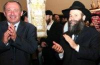 Днепропетровская еврейская община получила уникальный свиток Торы
