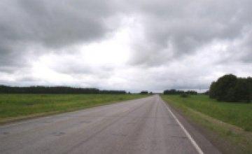 Ремонт и постройка дорог обойдутся Днепропетровской области в 17,4 млрд. грн