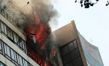 Пожар в «Днепргражданпроекте» ликвидирован (ФОТОРЕПОРТАЖ)