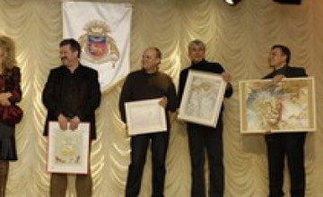 Днепропетровские областные власти ищут таланты