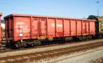 Крюковский завод поставит вагоны для «АрселорМиттал Кривой Рог»