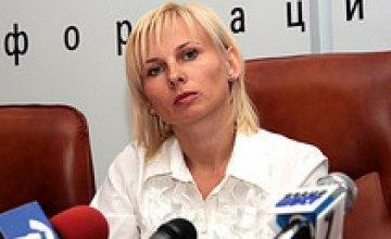 Инна Рудкевич избрана секретарем Днепропетровской областной организации СДПУ(о)
