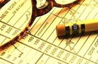 «Fitch Ratings» понизило долгосрочные рейтинги дефолта эмитента и рейтинги поддержки «ПриватБанка»