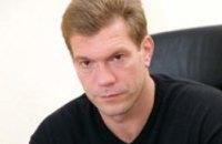 Олег Царев: «Проведение выборов 14 декабря невозможно»