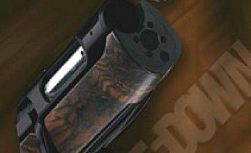 Генпрокуратура опровергла слухи о пропаже карабина, из которого застрелился прокурор Днепропетровской области