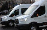 Полиция Днепропетровской области получила служебные автобусы (ФОТОРЕПОРТАЖ)
