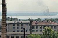 Госгорпромнадзор запретил эксплуатацию 59 объектов в Днепропетровске