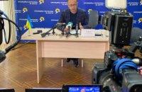 «ОППОЗИЦИОННАЯ ПЛАТФОРМА — ЗА ЖИЗНЬ» получила каждый пятый голос на выборах в Днепропетровский областной совет