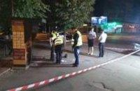 В центре Одессы взорвалась граната: есть пострадавшие