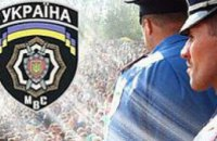 В День Независимости Днепропетровскую область будут охранять 2,5 тыс. милиционеров