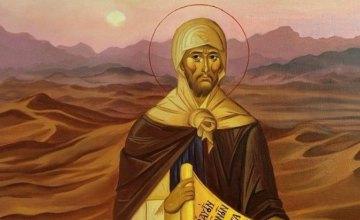 Сегодня православные чтут память Преподобного Ефрема Сирина