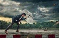 На Днепропетровщине объявлено предупреждение о метеорологическом явлении