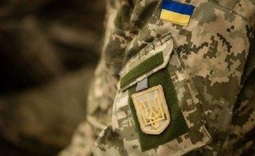 Вспышка коронавируса в украинской армии: за сутки обнаружено 14 новых случаев COVID-19
