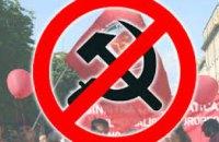Коммунистам запретили участвовать в местных выборах