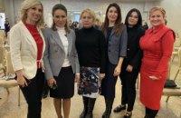 «Женщины за мир» - это особая организация. Большая честь быть среди такого сообщества, - Анна Кондракова