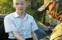 В Донецкой области за сотрудничество с «ДНР» задержали полковника СБУ