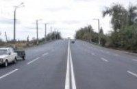 Почти полтысячи коммунальных дорог отремонтировали на Днепропетровщине за три года