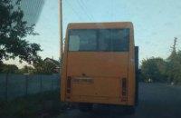 В Днепре водитель 67-й маршрутки перевозил людей, накурившись наркотиков (ФОТО)