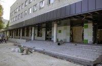 У Дніпрі продовжують капітальні ремонти лікувальних закладів