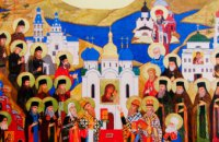Сегодня православные молитвенно почитают Собор Казанских Святых