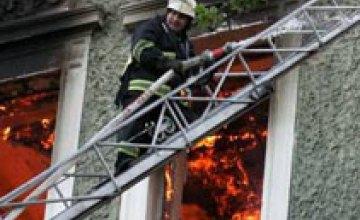 В Днепропетровской области мужчина сгорел в своей квартире